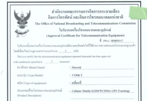 Thailand NBTC Certificate gps tracker vehicle