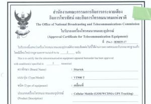 Thailand NBTC Certificate gps tracker vehicle