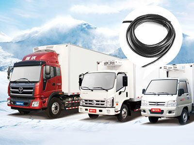 Application for cold chain temperature monitoring devices
