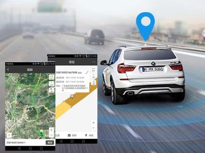 How To Set Up iStartek GPS Tracker Online?