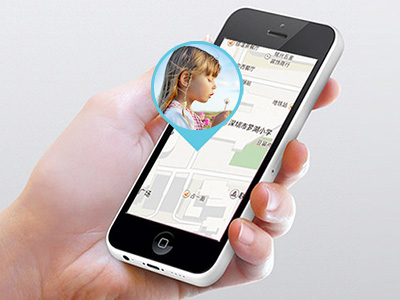 Why it's Necessary To Use A GPS Child Locator?