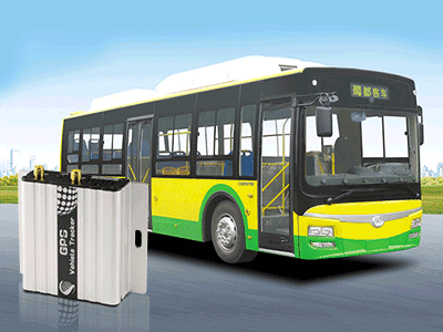 GPS Locator For Car Application On Buses