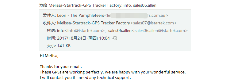 buy from gps tracker factory