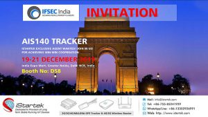 IFSEC Exhibition- iStartek Invitation