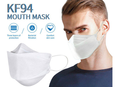 What different between KN95 and KF94 face mask?