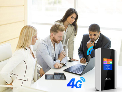 What is mifi4grouter?